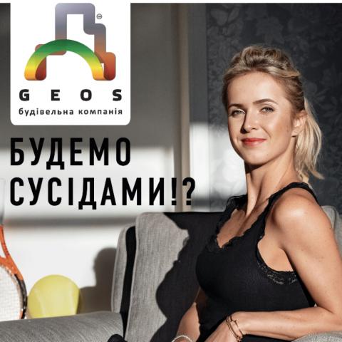 Теннисистка Элина Свитолина сразу после исторической победы снялась во второй части рекламной кампании для GEOS