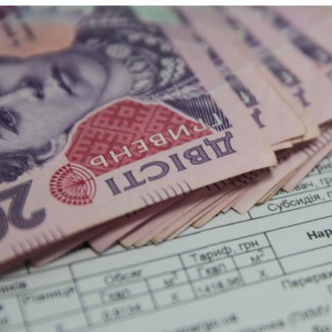 У бюджет на 2020 рік закладено достатньо коштів на виплату субсидій