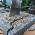 У Києві на скандальному «мосту Кличка» з'явилася тріщина. Фото