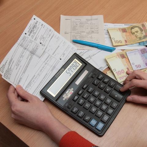Украинцы за три месяца получили 2 млрд коммунальных субсидий