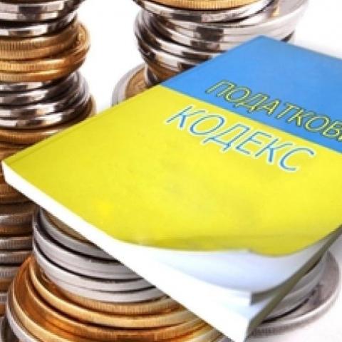 Українці вже заплатили 356 мільйонів податку на нерухомість