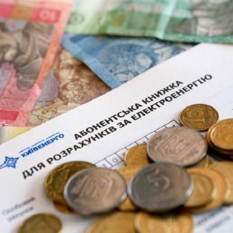 Установка счетчиков позволит снизить затраты государства на субсидии