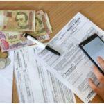 В 2017 году долги киевлян за ЖКУ выросли на 24%