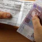 В 2017 году в Киеве оплатили 93