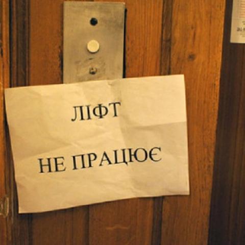 В 2017 году в Оболонском районе похитили 853 лифтовых катушек