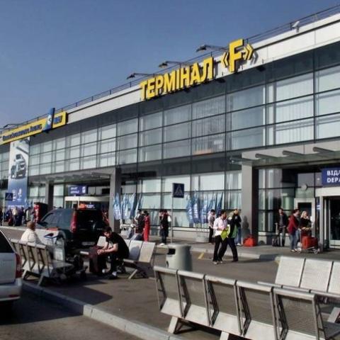 В аэропорту Борисполь открыли ранее законсервированный терминал F