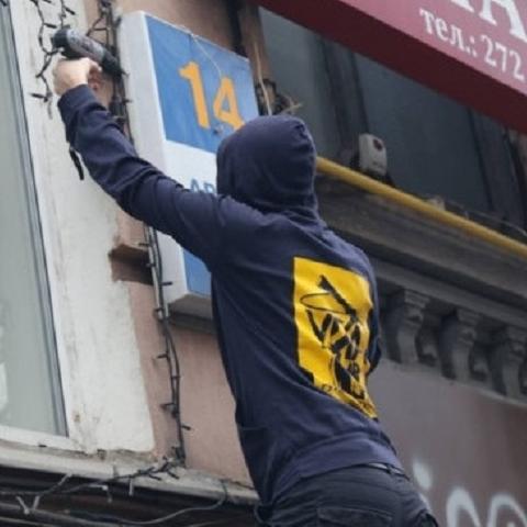В Киеве хотят переименовать еще 8 улиц