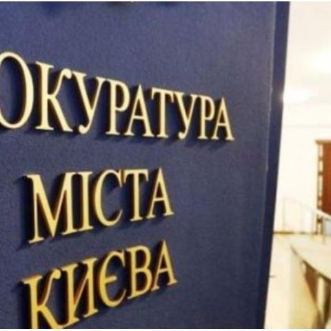В Киеве мошенники пытались продать помещения по поддельным документам