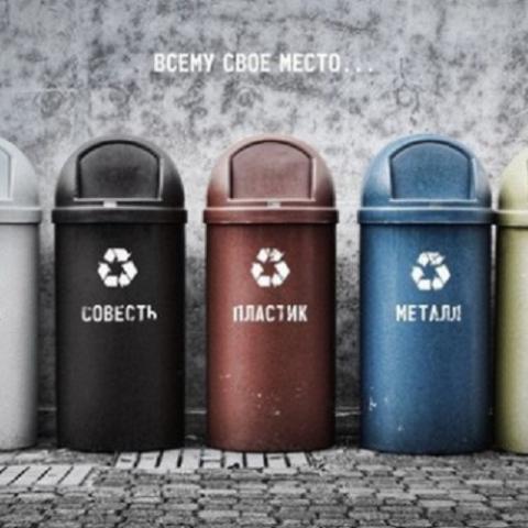 В Киеве начинает работать станция сортировки мусора
