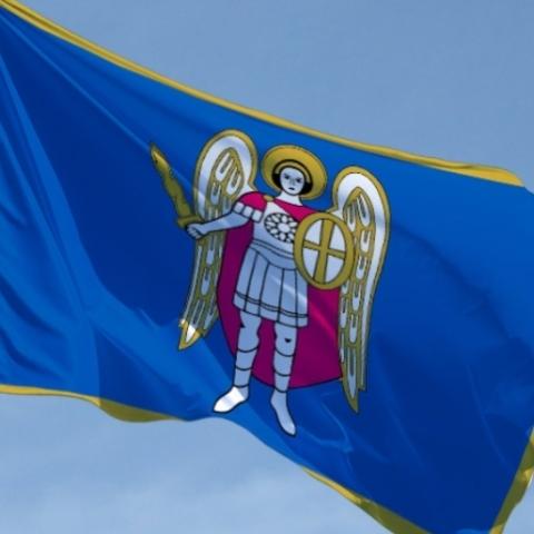 В Киеве начнут разрабатывать новый герб
