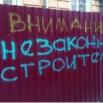 В Киеве обнаружили очередное незаконное строительство