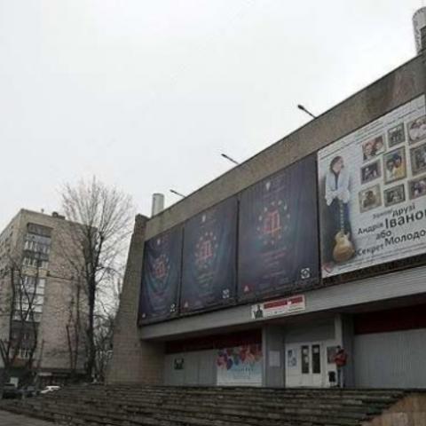 Судьба кинотеатров. В Киеве рассказали о планах по их ремонту и перепрофилированию
