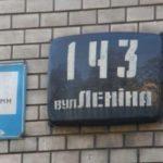В Киеве переименовали еще десять улиц