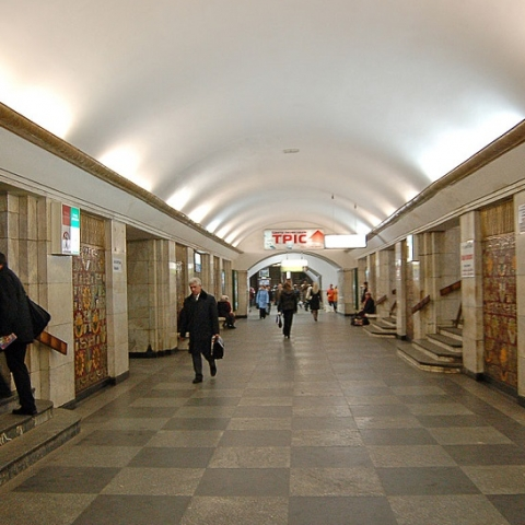 В Киеве планируют отремонтировать 40 станций метро