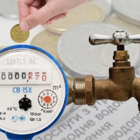 В Киеве повысили тариф на горячую воду