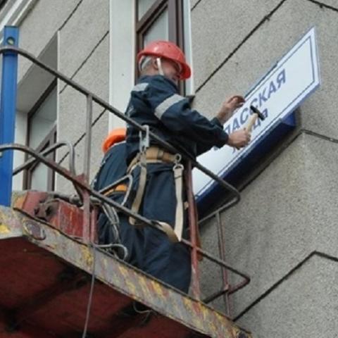 В Киеве появились 8 новых улиц