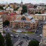 В Киеве презентовали проекты трансформации Бессарабки