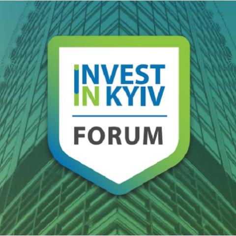 В Киеве пройдет городской инвестиционный форум