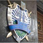В Киеве раскрыта схема незаконной раздачи земли через кооперативы