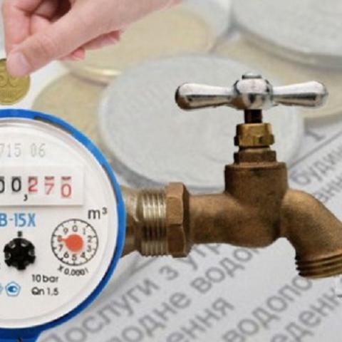 В Киеве снизили тарифы на отопление