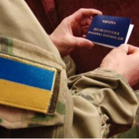 В Киеве участники АТО получили ключи от новых квартир
