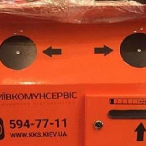 В Киеве установили новые контейнеры для опасных отходов