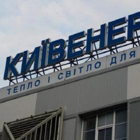 В «Киевэнерго» подсчитали долги столицы за свет