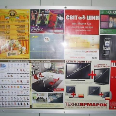 В киевских лифтах может появиться платная реклама