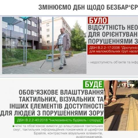 На улицах обязательной стала тактильная плитка  для людей с нарушениями зрения