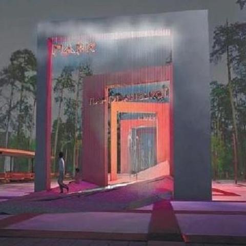В парке Партизанской Славы устанавливают арки-фонтаны