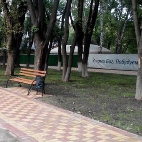 """В парке """"Спутник"""" ведут незаконное строительство"""