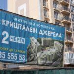 В тихом омуте: как купить квартиру в новостройке и потерять все