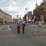В центре Киева перекрыли часть улиц