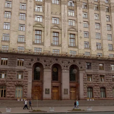 В центре Киева появилось «подозрительное» строительство