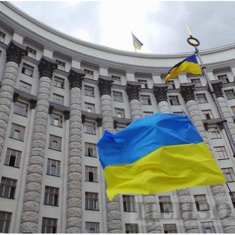 В Украине ликвидируют институт историко-градостроительного обоснования