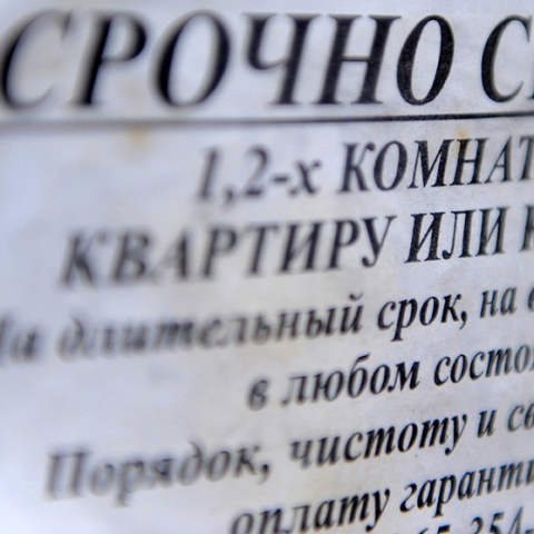 В Украине продолжают расти цены на аренду жилья