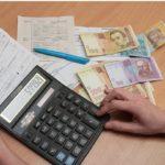 В Украине сократились субсидии на услуги ЖКХ