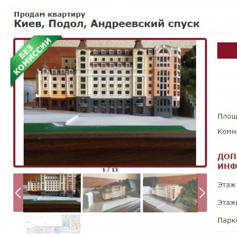 Вместо гостиницы на Андреевском построят жилой комплекс
