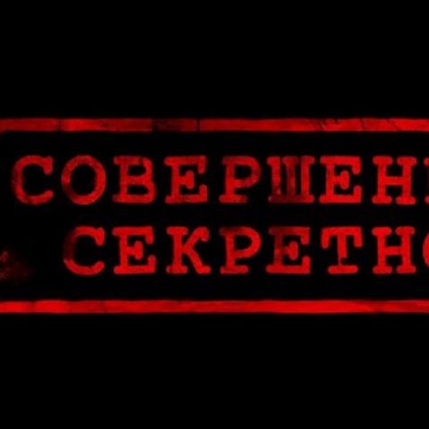 Киевсовет засекретил проекты детальных планов территорий