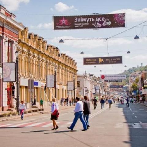 На Подоле откроют Urban Hub и первый в Киеве коливинг