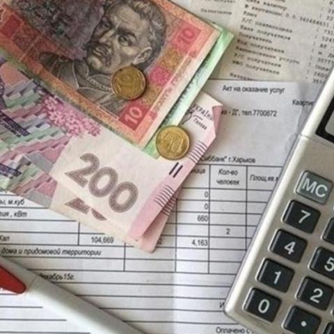 Як оформити субсидію онлайн: покрокова інструкція