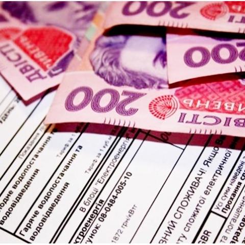 Задолженность населения за жилкомуслуги достигла 36 млрд грн