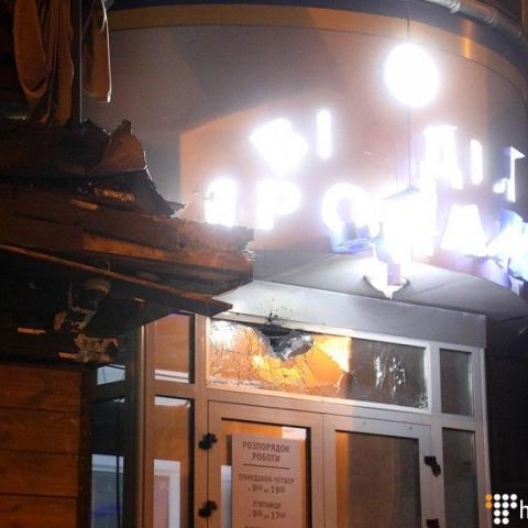 Здание Киевгорстроя обстреляли из гранатомета