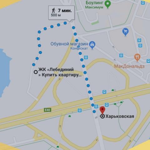 ЖК Лебединый — в новом сюжете проекта «До метро» (ВИДЕО)