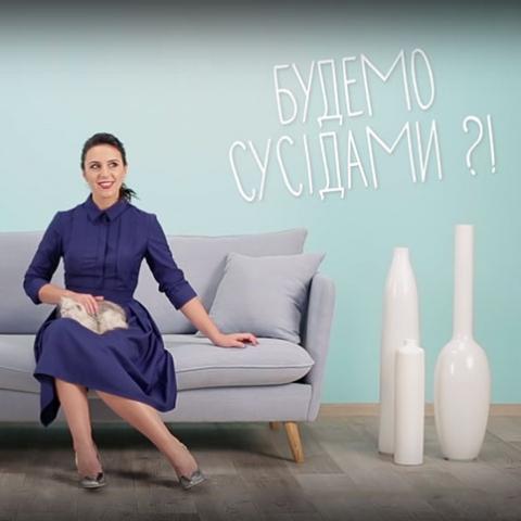 Звездный десант: как знаменитости рекламируют киевскую недвижимость